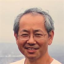 Chun Ki Cheng
