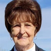 Nancy Carol Kelson