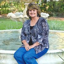 Tammy Jo Hunt