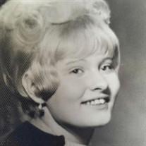 Shirley Ann Hannah