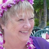 Sharon Kay Beimer