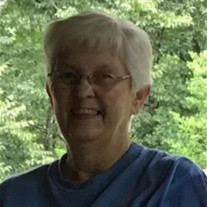 Mary Beth Shively