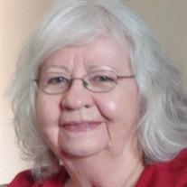 Margie Lou Marshall