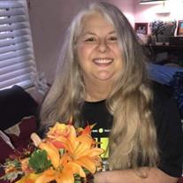Marcia Sue Frank King