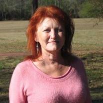 Ms. Julia Eran Crain