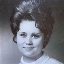 Patricia Wrae McCarthy