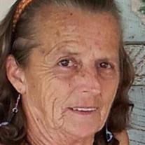 Reba Carol Siler