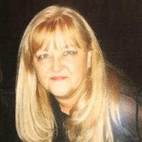 Diane Mary Kupski-Chmura