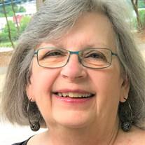 Mary Carol Bunte