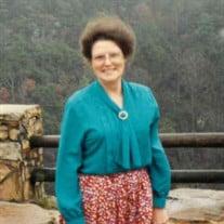 MS. BETTY JOYCE NEESE