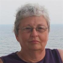Mary Carolyn Shoemaker