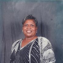 Ms. Valarie Elaine Skaggs