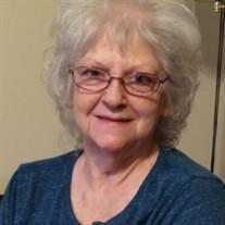 Patricia Morie Reece