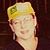 Pamela C. Marcy