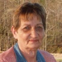 Doris Ann Vandiver Kurek