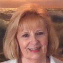 Margaret Mary Cordes-Donahue