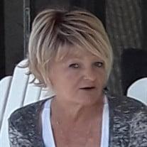 Pamela Jean Justice
