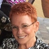 Margaret Jane Vitek