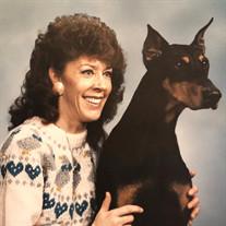 Darlyne Ann Wiggins