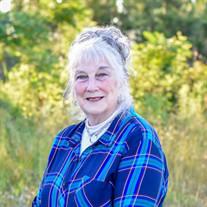 Debra Ann Frey