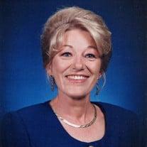 Glenda Sue HAMMACK