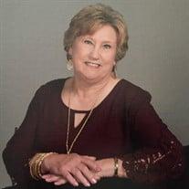 Joyce Ann (Klement) Bayer