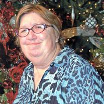 Elizabeth R. McNally