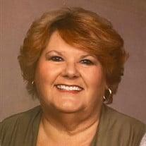 Sharon Ward O'Neal