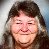 Sandra Kay Lookadoo