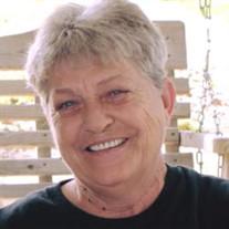 Loretta Romain Cormier
