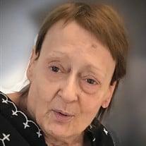 """Patricia J. """"Pat"""" Eck"""