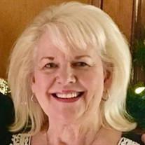 Karin Husk