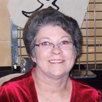 Christine Marie Bosarge