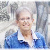 Nancy Jo Watson McGuigan