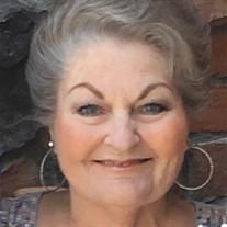 Karen Jane Metka