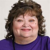 Gloria Ann Stevens