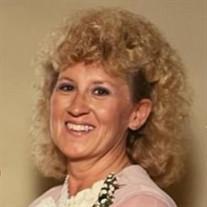 Elaine Koshak