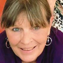 Dreama Gail Williams