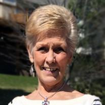 Diane Catherine Nossal