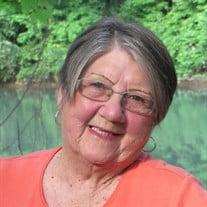 Patricia Lee Adams