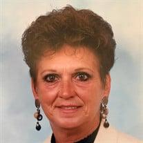 Ms. Barbara Pulasky Holmes