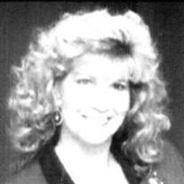 Ramona Dee McMahon