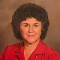 Patricia Ann McGonigal