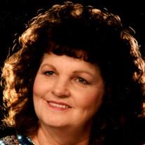 Shirley Ann Gafford