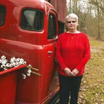 Janet Kay Arnold