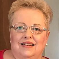 Mary Sue Whetzel
