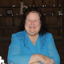 Gloria Dawn Martin