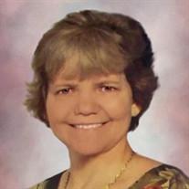 Diana Carol Lofstrom