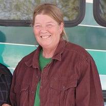 """Susan """"Sue"""" Marie Koop"""
