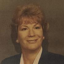 Mary Lynn Aiken McManamen